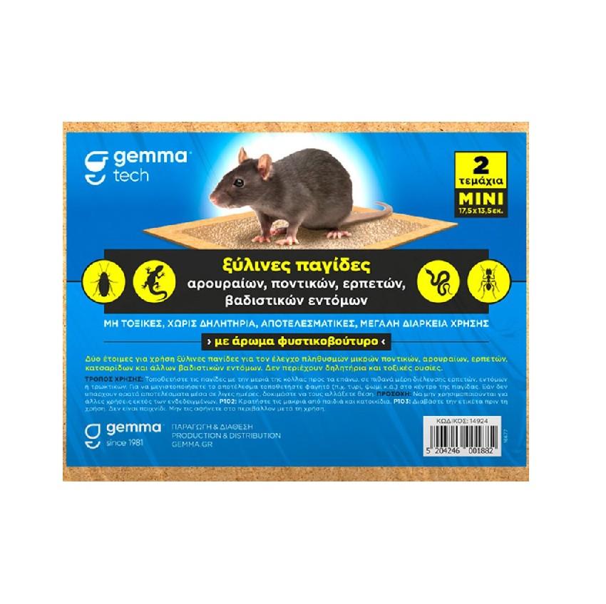 30 Drawer Cabinet - 320644